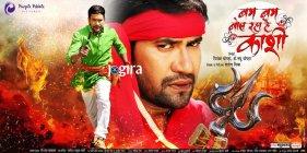 bhojpuri superstar nirahua