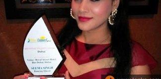 dancing queen seema singh ka photo