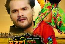 bhojpuri film mehndi lga ke rakhna hd wallpaper