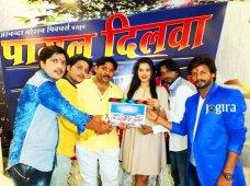 bhojpuri film pagal dilwa bhail tohara pyar mein muhurat