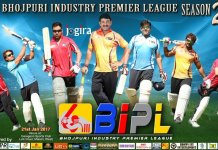 bhojpuri industry premier league