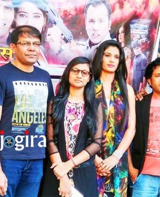 भोजपुरी फिल्म परदेसी दरोगा का संगीतमय मुहूर्त