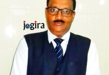 डॉ राधेश्याम केसरी