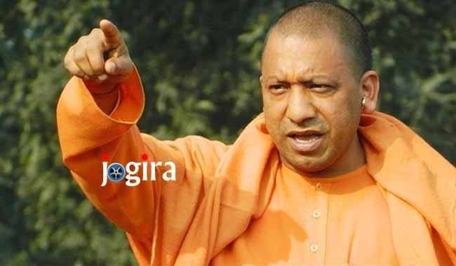 योगी आदित्यनाथ जी युपी के सी एम