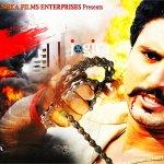 bhojpuri film action raja