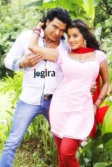 biraj bhatt and monalisa in bhojpuri movie
