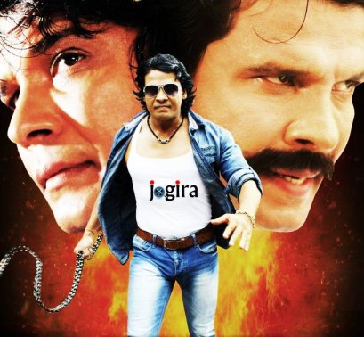 biraj bhatt movie poster