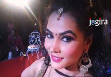 सीमा सिंह भोजपुरी फिल्म भौजी पटनिया में