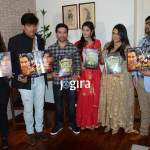 Bhojpuri film Kasi Amarnath will be released on Diwali