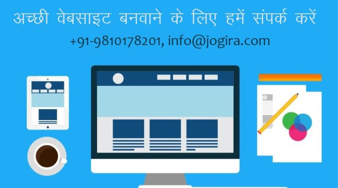 Make your own website with Jogira