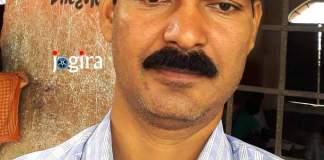 विमल कुमार जी