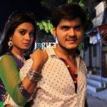 Bhojpuri Film Rabba Ishq Na hove will release on 10th November