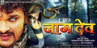 nagdev khesari lal yadav film poster