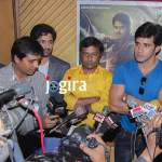 bhojpuri film lahore express will be unobtainable