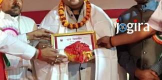 Thawe vidhyapith honors musician Dhananjay Mishra