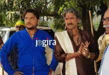 Khuddar bhojpuri movie shooting finished