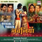 bhojpuri film nachaniya trailer launch