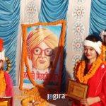 जनकवि भिखारी ठाकुर लोक साहित्य एवं सांस्कृतिक महोत्सव 21