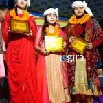 जनकवि भिखारी ठाकुर लोक साहित्य एवं सांस्कृतिक महोत्सव 20