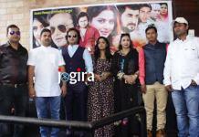 भोजपुरी फिल्म अर्धांगिनी का मुहूर्त