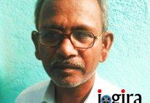 रविन्द्र कुमार सिन्हा जी
