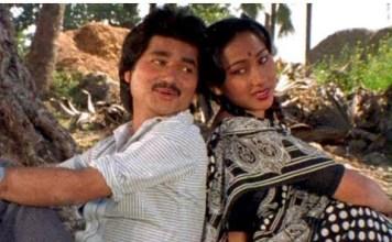 राउर नेहिया बा अनमोल | Bhojpuri Romantic Song Raur nehiya ba anmol