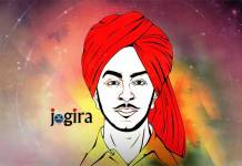शहीदे आजम भगत सिंह