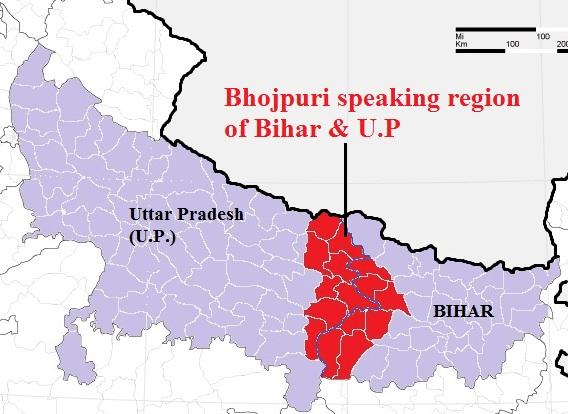 Bhojpuri-speaking region in Bihar and Uttar Pradesh