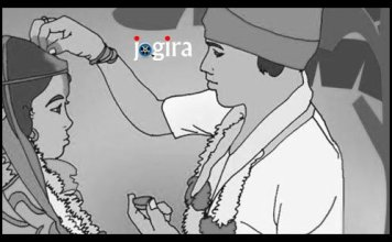 बुढ़ऊ के बियाह | भोजपुरी कहानी | संजीव कुमार सिंह