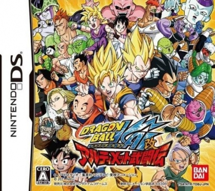 Dragon Ball Kai – Ultimate Butou Den (Japan)