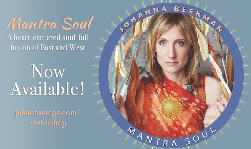 Mantra Soul now available
