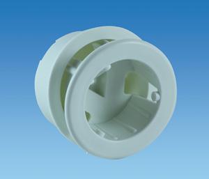 PLS 86800FW – 13 Pin Plug Holder c/w Adjustable Bracket – Fiat W