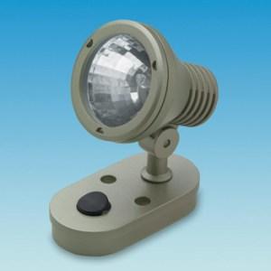 Lumo FO5106 – Mini Spot Light – Silversand