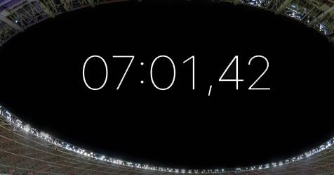record plansa 7 minute