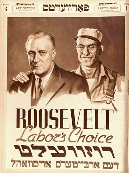 Forward_nov-1-1938-Roosevelt-travail-s-choix