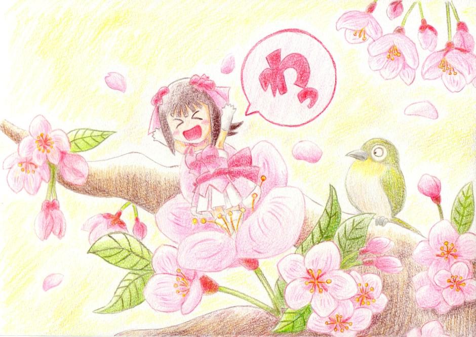 春香誕生日おめれとう2015 by ドラ猫のブルース