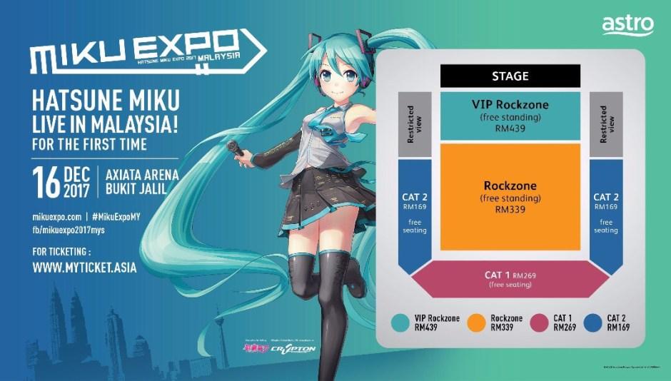 Miku Expo 2017 Malaysia Ticket