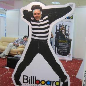 11.Moscow NAMM Billboard2