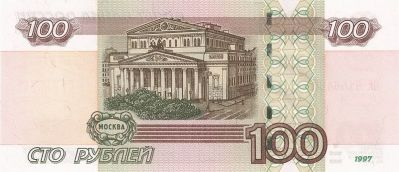 8Russia100rubles04back