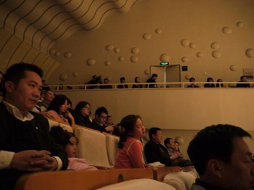 John Doan Xian China audience watching concert
