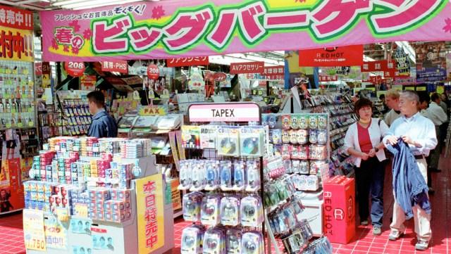 Resultado de imagen de akihabara shop