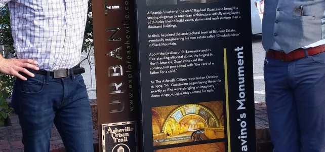 Asheville's Urban Trail Interpretive Sign