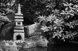 butchart shrine