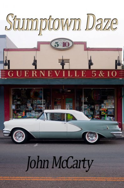 Image of Guerneville Dime Store
