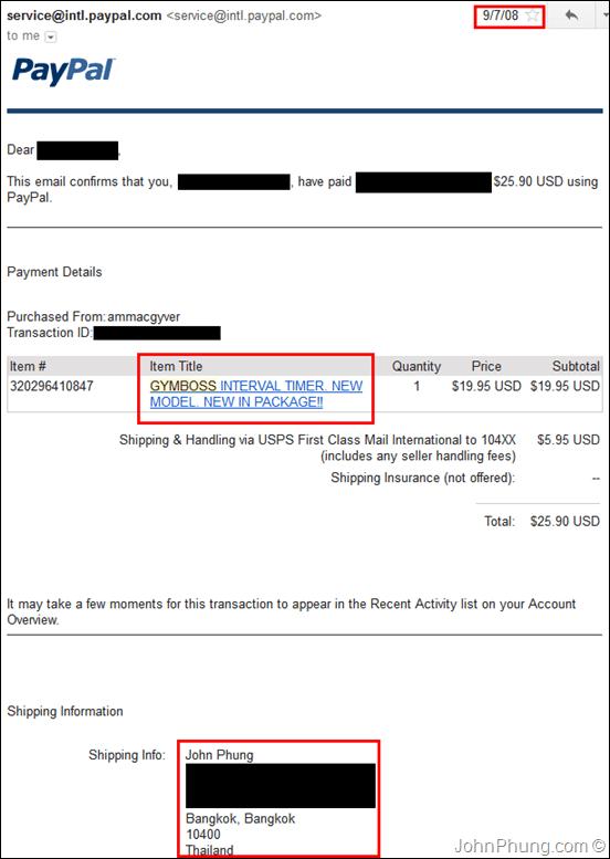 gymboss-receipt
