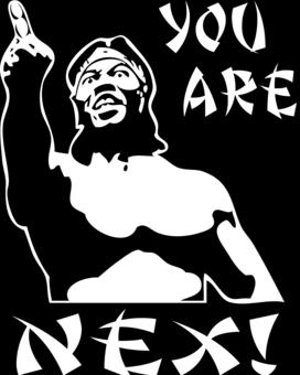 YOU ARE NEX