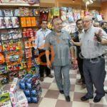Gaza shopping center-Vlaamse Vrienden