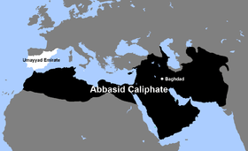 Abbasid Caliphate and Umayyad Emirate Baghdad capital ca 755 AD