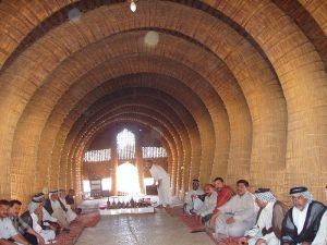 Iraq Mudhif Interior