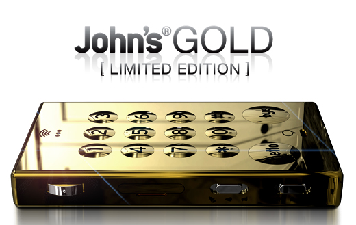 John's Phone Bar | The World's Simplest Golden Cell Phone